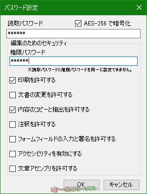 pdf_as--オールフリーソフト