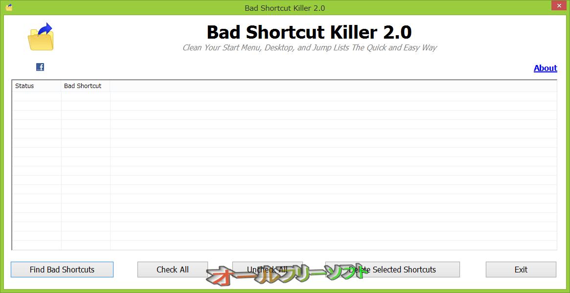 Bad Shortcut Killer--起動時の画面--オールフリーソフト