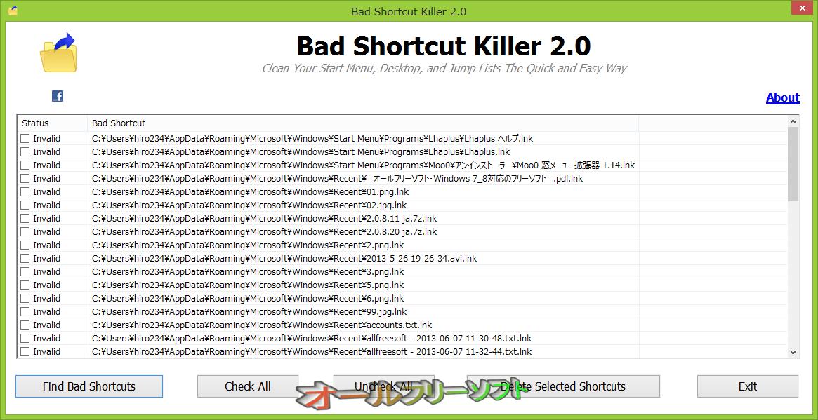 Bad Shortcut Killer--検索後--オールフリーソフト