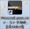 ElevatedShortcut--オールフリーソフト