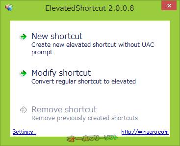 ElevatedShortcut--起動時の画面--オールフリーソフト