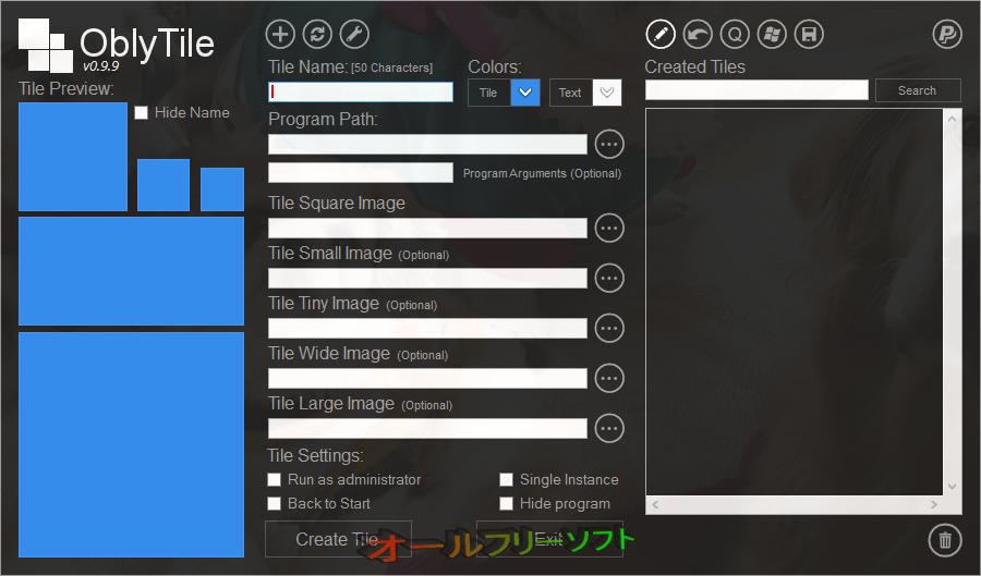 OblyTile--起動時の画面--オールフリーソフト