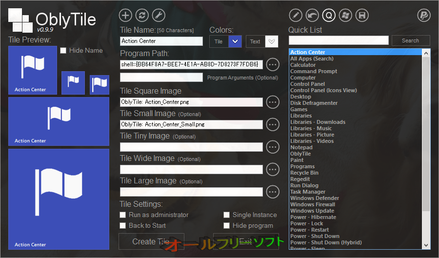 OblyTile--Tile Manager/システム機能--オールフリーソフト