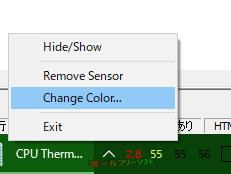 CPU Thermometer--オールフリーソフト