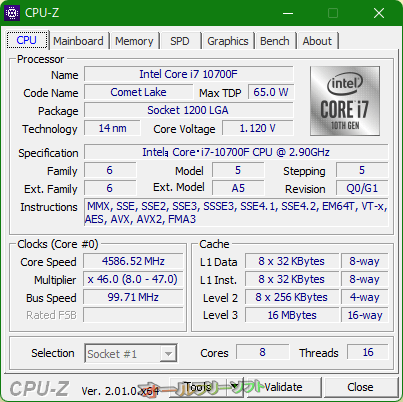 CPU-Z--1.78.3--オールフリーソフト