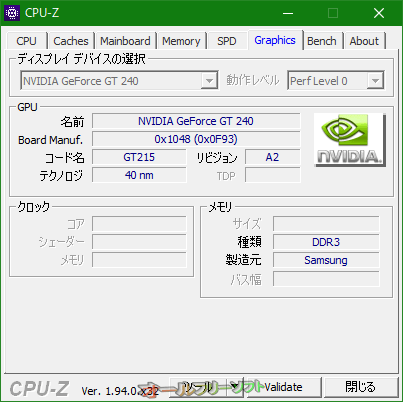 CPU-Z--GPU--オールフリーソフト