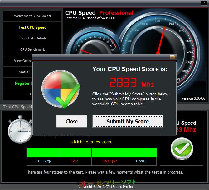 CPU Speed Professional--計測後--オールフリーソフト
