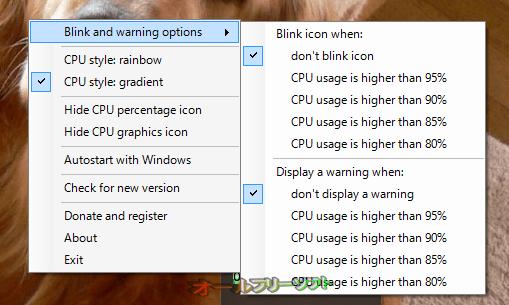 My CPU Monitor--右クリックメニュー--オールフリーソフト