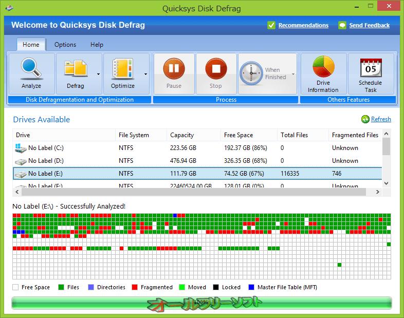 Quicksys DiskDefrag--分析後--オールフリーソフト