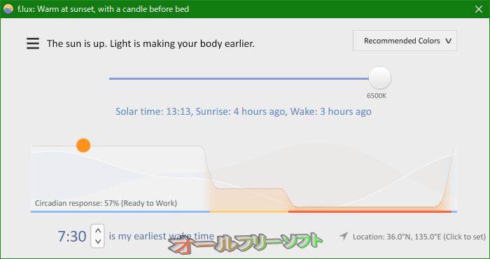 f.lux--起動時の画面--オールフリーソフト