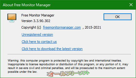 Free Monitor Manager--About--オールフリーソフト