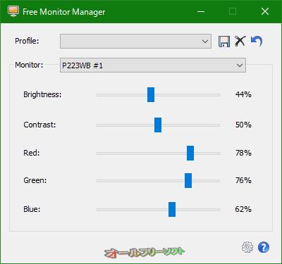 Free Monitor Manager--起動時の画面--オールフリーソフト