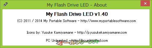 My Flash Drive LED--About--オールフリーソフト