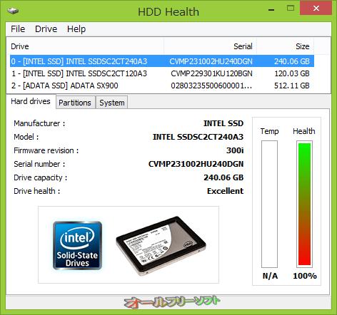 HDD Health--起動時の画面--オールフリーソフト