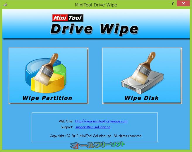 MiniTool Drive Wipe--起動時の画面--オールフリーソフト