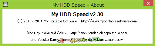 My HDD Speed--About--オールフリーソフト