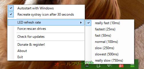 Scroll Lock HDD LED--右クリックメニュー--オールフリーソフト
