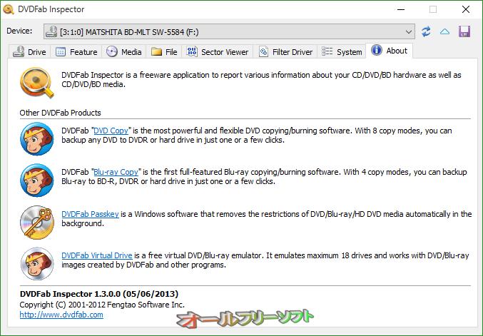 DVDFab Inspector--About--オールフリーソフト