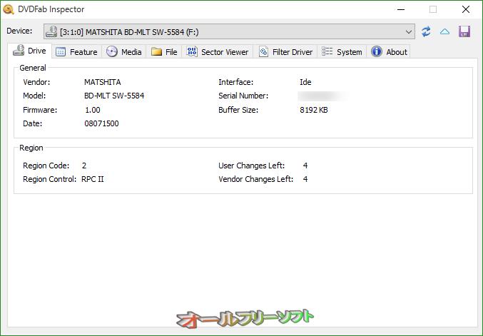 DVDFab Inspector--Drive--オールフリーソフト