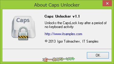 CapsUnlocker--Caps Unlocker について--オールフリーソフト