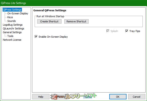 QiPress Lite--QiPress Settings--オールフリーソフト