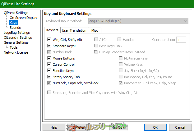 QiPress Lite--Keys--オールフリーソフト