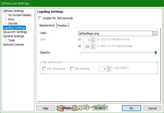 QiPress Lite--LogoBug Settings/Appearance--オールフリーソフト