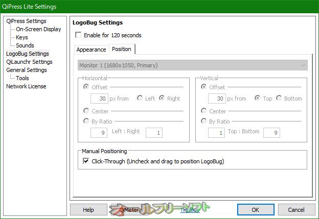 QiPress Lite--LogoBug Settings/Position--オールフリーソフト