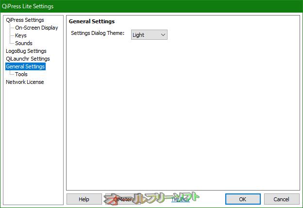 QiPress Lite--General Settings--オールフリーソフト