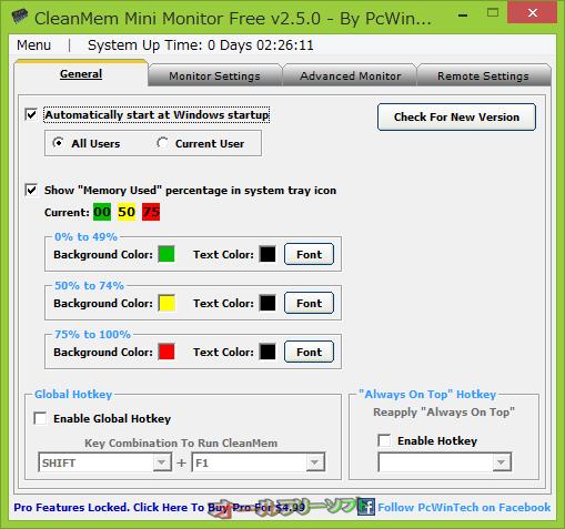 CleanMem--設定/General--オールフリーソフト