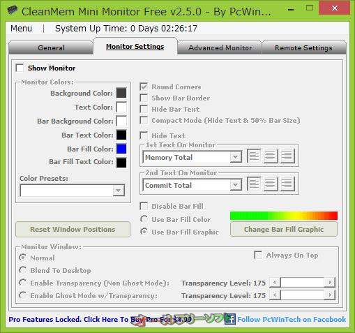 CleanMem--設定/Monitor Settings--オールフリーソフト