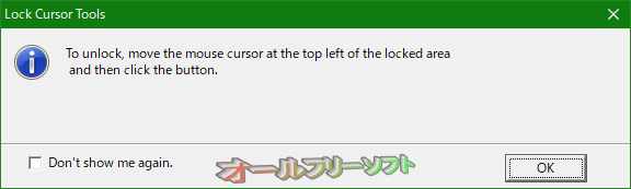 Lock Cursor Tools--オールフリーソフト