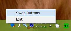 MouseSwitch--右クリックメニュー--オールフリーソフト