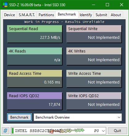 SSD-Z--Benchmark--オールフリーソフト