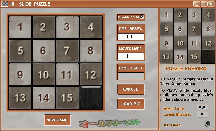 15 Slide Puzzle--起動時の画面--オールフリーソフト
