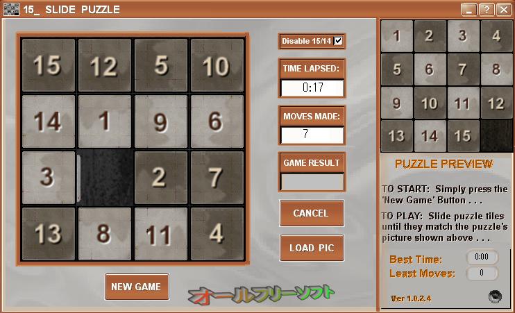15 Slide Puzzle--ゲーム中--オールフリーソフト