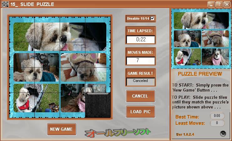 15 Slide Puzzle--画像変更後--オールフリーソフト