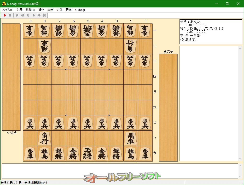 K-Shogi--起動時の画面--オールフリーソフト