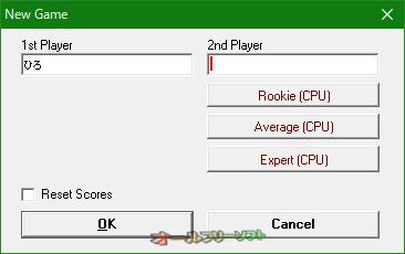 Match Pairs--オールフリーソフト