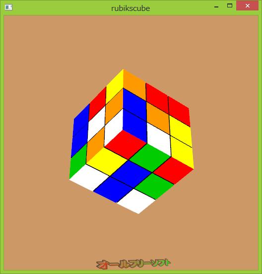 MiniRubiksCube--ゲーム中--オールフリーソフト