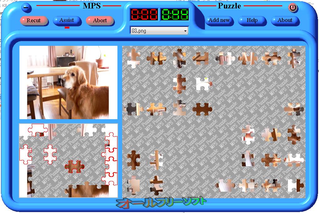 MPS Puzzle--アシスト機能--オールフリーソフト