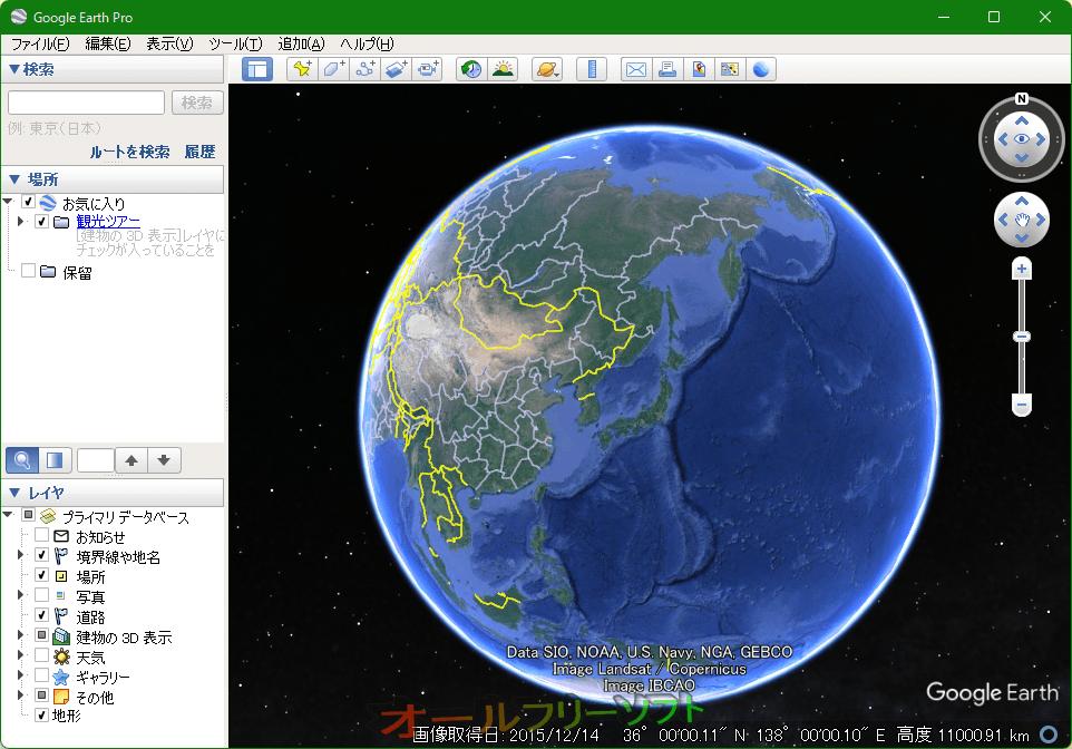 Google Earth--起動時の画面--オールフリーソフト