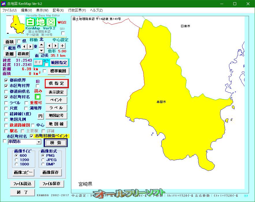 白地図 KenMap--白地図作成--オールフリーソフト