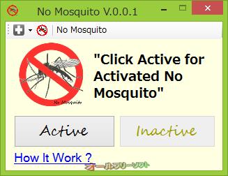 No Mosquito--起動時の画面--オールフリーソフト