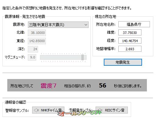 SignalNow X--オールフリーソフト