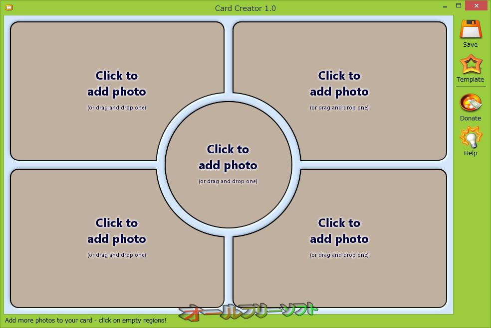 Card Creator--起動時の画面--オールフリーソフト