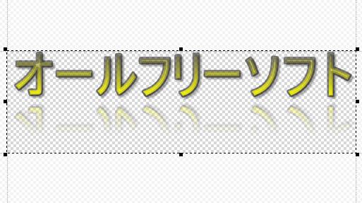 Domain Logo Designer--オールフリーソフト