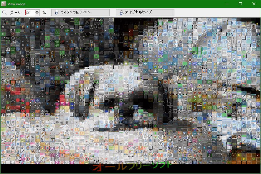 Foto-Mosaik-Edda--モザイク画像--オールフリーソフト