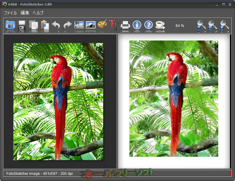 FotoSketcher--起動時の画面--オールフリーソフト
