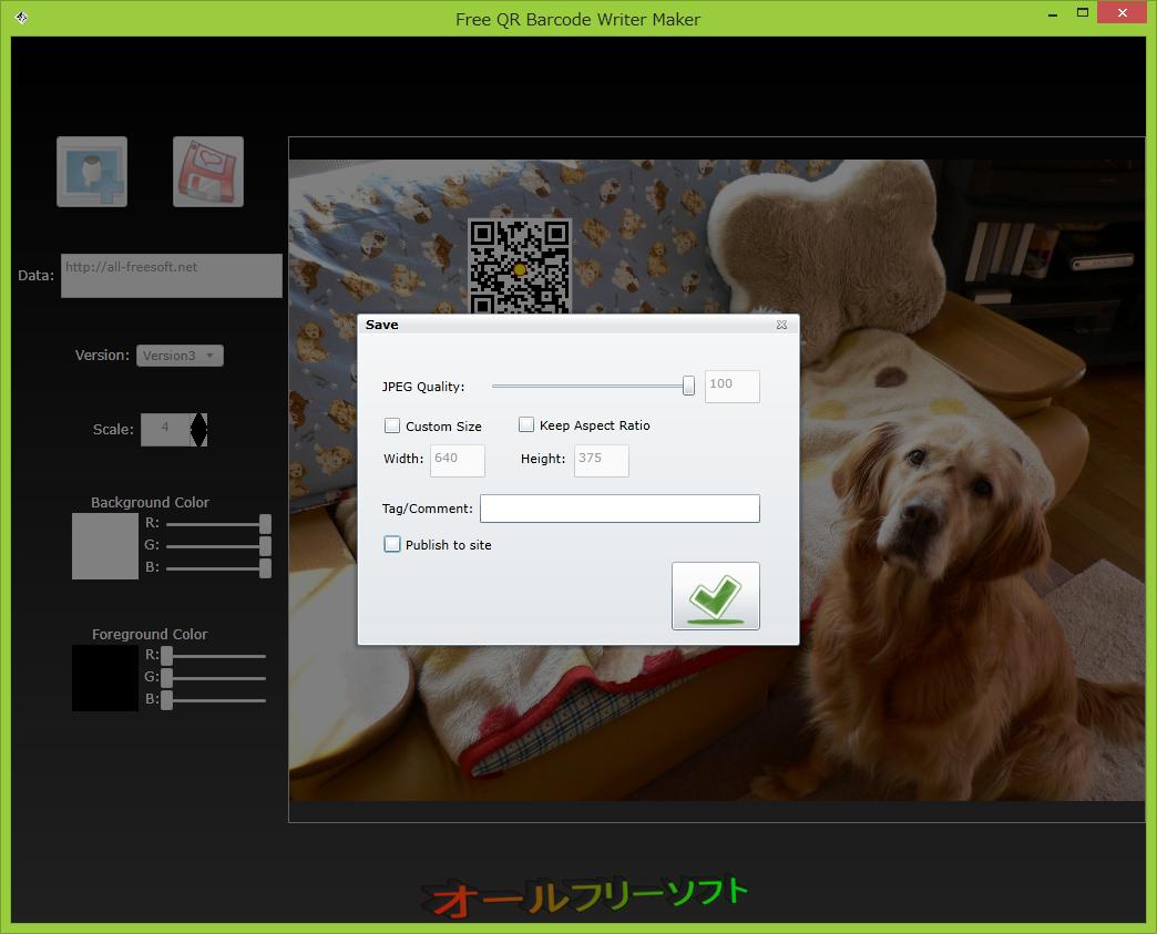 Free QR Barcode Generator--Save--オールフリーソフト
